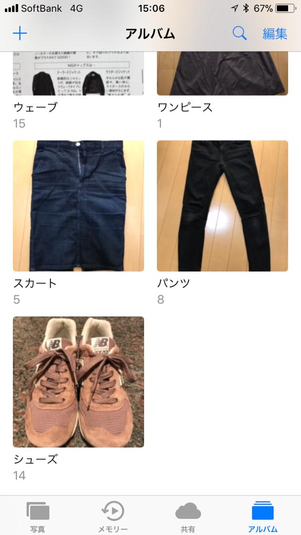 F2E621F9-5561-420F-9ADF-2D8E066E7A73.png